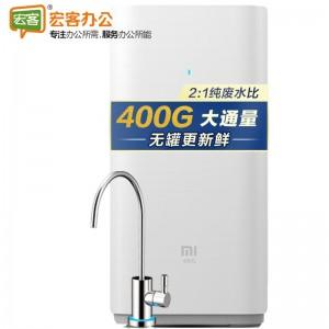 小米MR424-A 反渗透大流量直饮净水器(400G 厨下式)