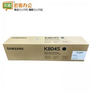 三星 CLT-K804S 黑色原装墨粉盒 含人工服(SL-X3200NR/XIL)