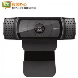 罗技C920e 1080P内置麦克风 1.2倍数码变焦