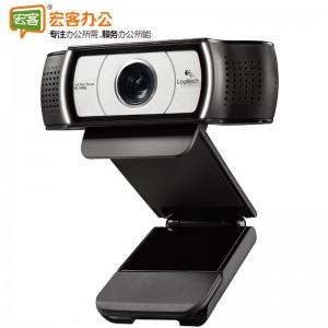 罗技C930e 1080P内置麦克风 4倍数码变焦