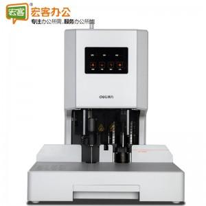 得力deli 14608全自动打孔凭证装订机热熔胶铆管胶装机