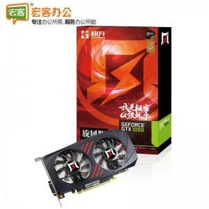耕升 GTX1050 2GB DDR5 独立显卡