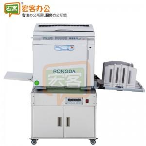 荣大VR-4345S 数码制版全自动孔版印刷一体化速印机