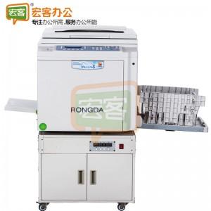 荣大VR-7315S数码制版全自动孔版印刷一体化速印机