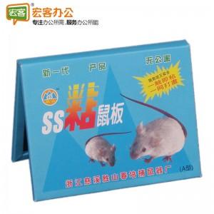 胜山强力粘鼠板 老鼠贴  HK10312
