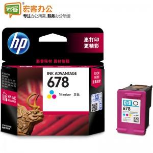 惠普(HP) CZ108AA 678彩色墨盒 含人工服务  ( 3548/2648/2548)