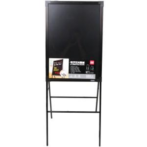 得力8733 A型架电子荧光黑板 50*70cm