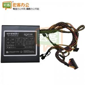 现代电源 银狐550宽幅电压 含人工服务