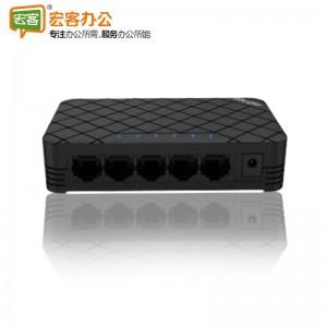 锐捷 RG-ES05  塑料壳桌面式5口千兆交换机