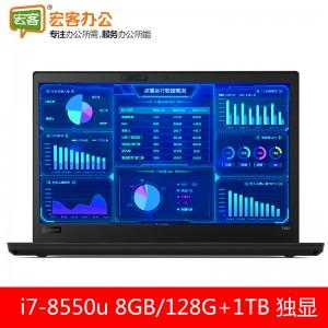 联想T480  DIS-20L5A00PCD 14英寸轻薄便携商务笔记本电脑(升级款)
