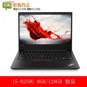 联想 R480 20KRA001CD 轻薄高端便携商务游戏办公手提笔记本
