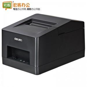 得力DL-581PW 2寸热敏票据条码打印机