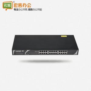 锐捷  RG-NBS1824GC  24口全千兆网络安防监控交换机