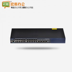 锐捷 RG-S5750-28GT 安全智能48口全千兆交换机 带4个光口