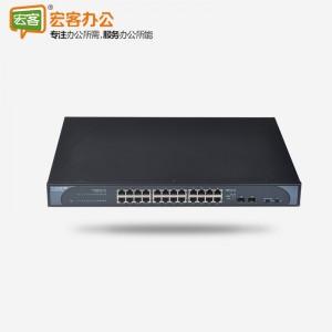 锐捷 RG-NBS5026XG 24口千兆2个万兆SFP口 万兆交换机