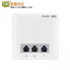 锐捷(Ruijie)RG-RAP100 室内单频面板式企业级wifi无线接入点 无线AP