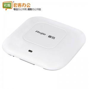 锐捷(Ruijie) RG-RAP210(B)室内单频吸顶企业级wifi无线接入点 无线AP