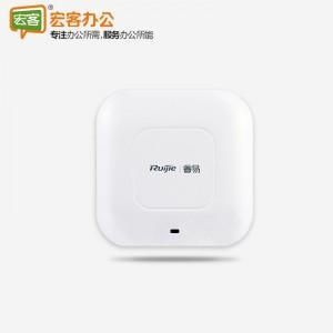 锐捷(Ruijie) RG-RAP210V2 室内单频吸顶企业级wifi无线接入点 无线AP