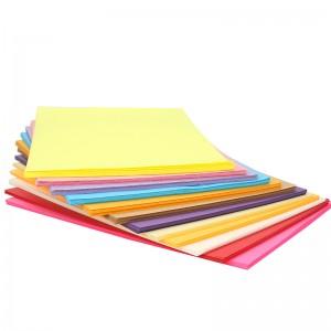 A4 180克彩色卡纸 100张/包