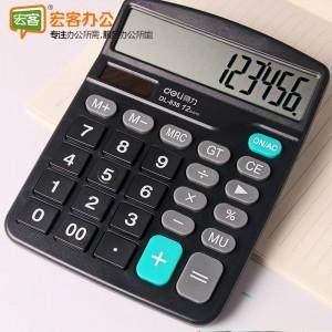 得力deli 838  12位大屏幕双供电计算器(畅销机型)