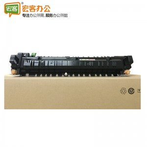 富士施乐 SC2020定影组件 定影器 含人工服务 ( SC2020CPS/SC2020DA)
