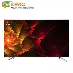 海信/Hisense HZ75A65 75英寸4K超高清 智能网络平板液晶电视