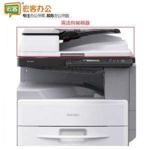理光/Ricoh MP 2501L  A3黑白数码复合机 复印机