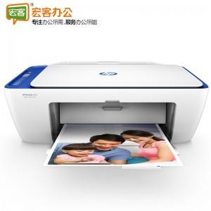 惠普/HP DeskJet 2621 彩色喷墨多功能一体机(无线)