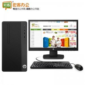 惠普HP 282G4 商用台式机电脑I3-8100/4G/1T+128GSSD/19.5英寸