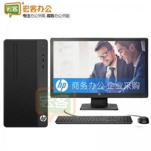 惠普HP 288G4 商用台式机电脑I3-8100/4G/1T/19.5英寸