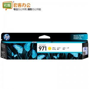 惠普 CN624A 971-Y  原装黄色墨盒 含人工服务(适用 X451dw/X551dw/X476dn)