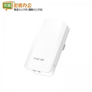 锐捷 RG-EST301 2.4G单频 1公里级(一对)室外大功率智能监控wifi无线网桥