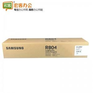 三星 R804 原装四色通用感光鼓组件 套鼓 含人工服务(SL-X3200NR/XIL)