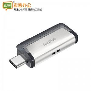 闪迪/SanDisk 华为手机U盘 Type-C USB3.1 手机优盘 DDC2至尊高速版 可选规格