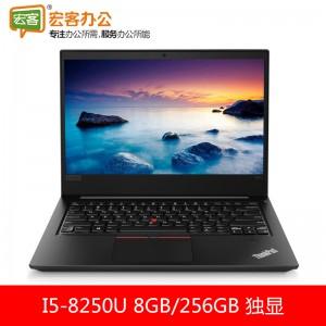 联想 R480-20KRA000CD 14英寸轻薄笔记本电脑