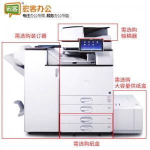 理光/Ricoh MP 6055SP  A3黑白数码复合机 复印机