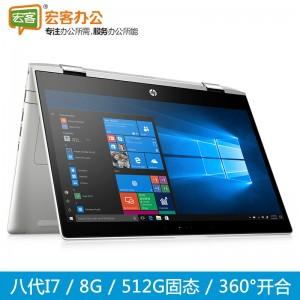 惠普HP X360 440G1 笔记本电脑 i7-8550U/8G/512G/360°开合触摸屏