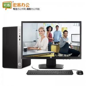 惠普HP ProDesk 480G4 MT 台式机电脑(I5-7500/4G/1T/DVDRW/19.5寸)