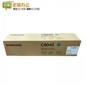 三星 CLT-C804S 青色原装墨粉盒 含人工服(SL-X3200NR/XIL)