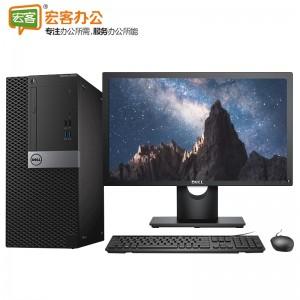戴尔DELL 5050MT 商用台式机电脑I5-7500/4G/1T+128G/21.5寸