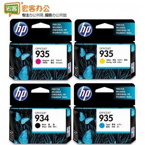 惠普/HP C2P19AA-C2P26AA 934/934XL/935/935XL 四色原装墨盒 适用于6820 6830 6230