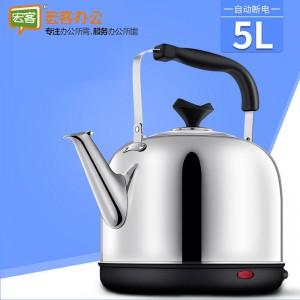 5L不锈钢大容量自鸣电热水壶 烧水壶 茶壶(自动断电)