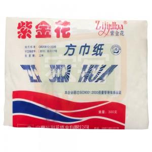 紫金花/紫荆花 HK10223 300克 面巾纸/纸巾/抽纸/厕纸