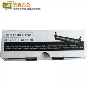 松下KX-FA283E粉盒 83E粉仓 含人工服务(LM663CN/668CN/678CN)