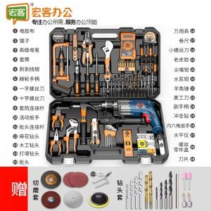 多功能五金工具箱 工具套装 含强动力冲击钻+钻头套