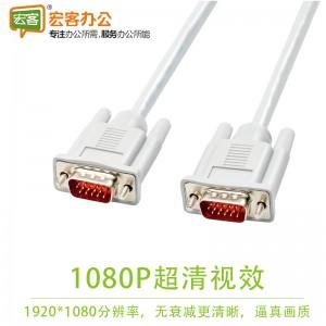 闽兰之星 VGA连接线 3+6镀金头(1.8米-30米)支持1080P