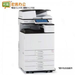 理光/Ricoh MP C4504exSP  A3彩色数码复合机 复印机