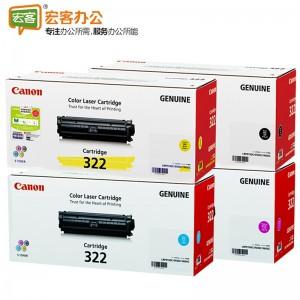 佳能/Canon CRG-322 彩色可选原装硒鼓(LBP9100CDN)