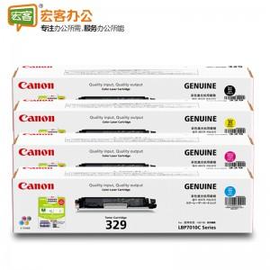 佳能/Canon CRG-329 四色可选原装粉仓(LBP7010C/LBP7018C)