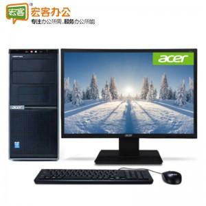 宏碁Acer Veriton D630 i5-7400  22英寸商用台式电脑